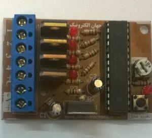 فلاشر ۲ و ۳ و ۴ کانال ۱۲-۳۲ ولت با ترانزیستور TIP41